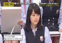 Ievan polkka japanilaisessa tv ohjelmassa