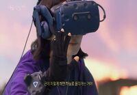 VR tytär