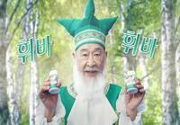 Japanilainen Ksylitoli mainos
