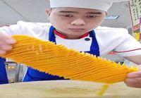 Aasialaisen kokin taidot