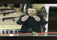 Venäläinen asekauppa