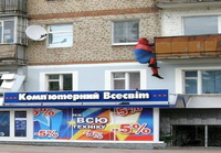 Slaavi spiderman