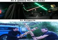 Star wars vs. Bulgaria