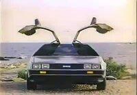 DeLorean mainos vuodelta 1981