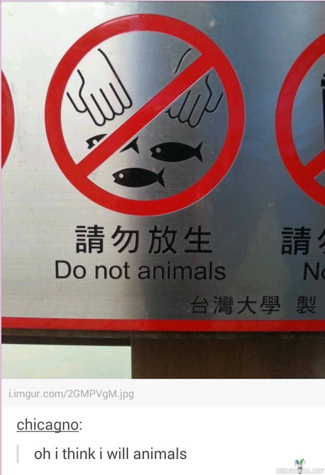 Do not animals